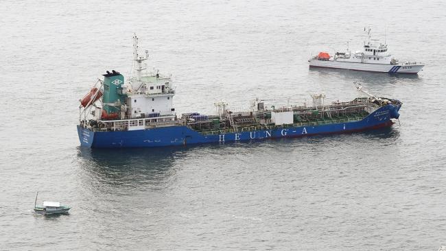 Japonya'da kargo gemisi battı: 3 kayıp