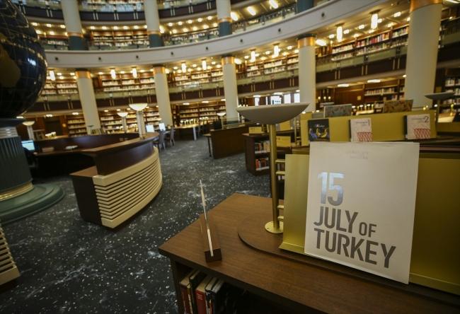 Türkiye'nin en büyük kütüphanesi perşembe günü açılacak