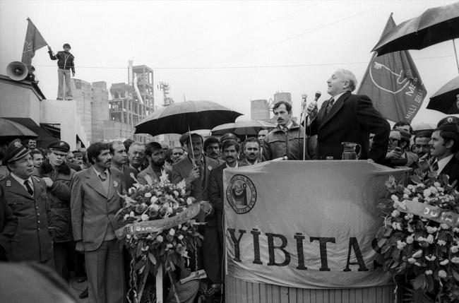 [Yozgat Çimento Fabrikasının açılışı, 1 Ekim 1977 - Fotoğraf: AA]