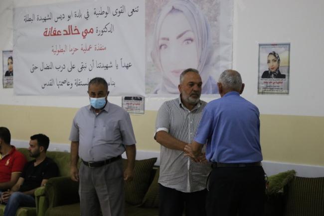 Akademisyen Mey Affane için taziye merasimi düzenlendi. Taziyeleri, Mey Affane'nin babsı Halid Affane (sağ 2) kabul etti. | Fotoğraf: AA