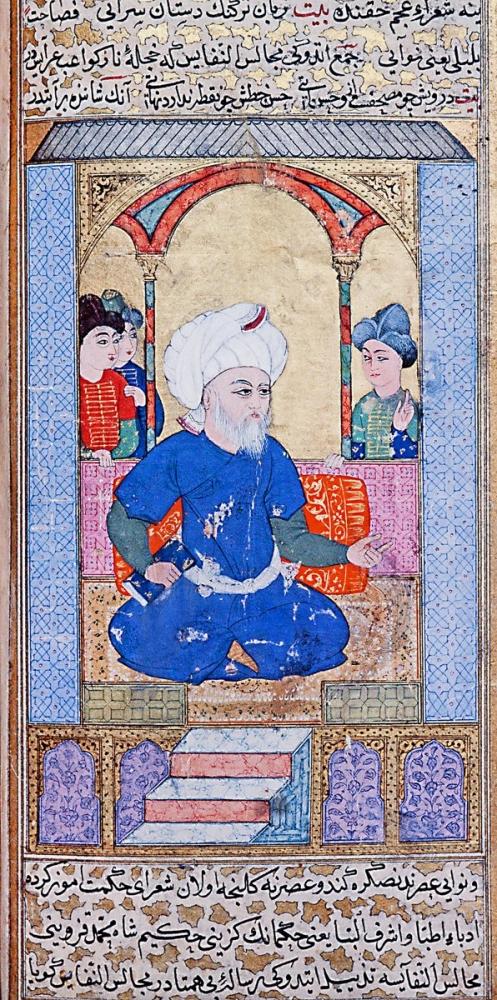 (Ali Şîr Nevâî'yi tasvir eden bir minyatür (Meşâirü'ş-şuarâ, Millet Ktp., Ali Emîrî, nr. 772, vr. 40b) Fotoğraf: İslam Ansiklopedisi