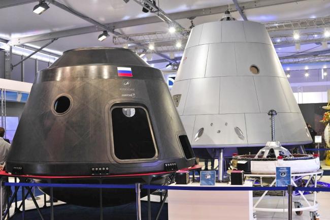 Uzayda hakimiyet kurmak isteyen ülkeler arasında rekabet artıyor