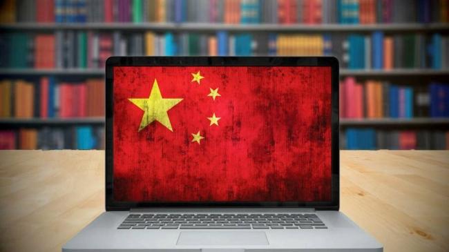 Çin'in İngiltere'deki faaliyetleri yeni tartışmaları da beraberinde getirdi. Foto: FT