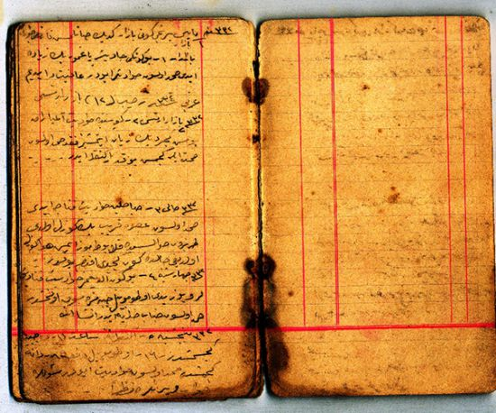 Hafız Şaban Efendi'nin Esaret Günlükleri Ülke Basınındaydı 2