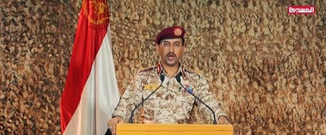 Husilerin askeri sözcüsü Yahya Seri. Fotoğraf: Basın toplantısı videosundan ekran görüntüsü
