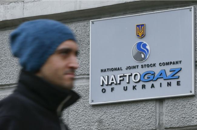 Ukrayna, Rusya'dan Avrupa'ya giden gaz akışını kesmiş ve ardından oldukça sancılı bir dönem başlamıştı.