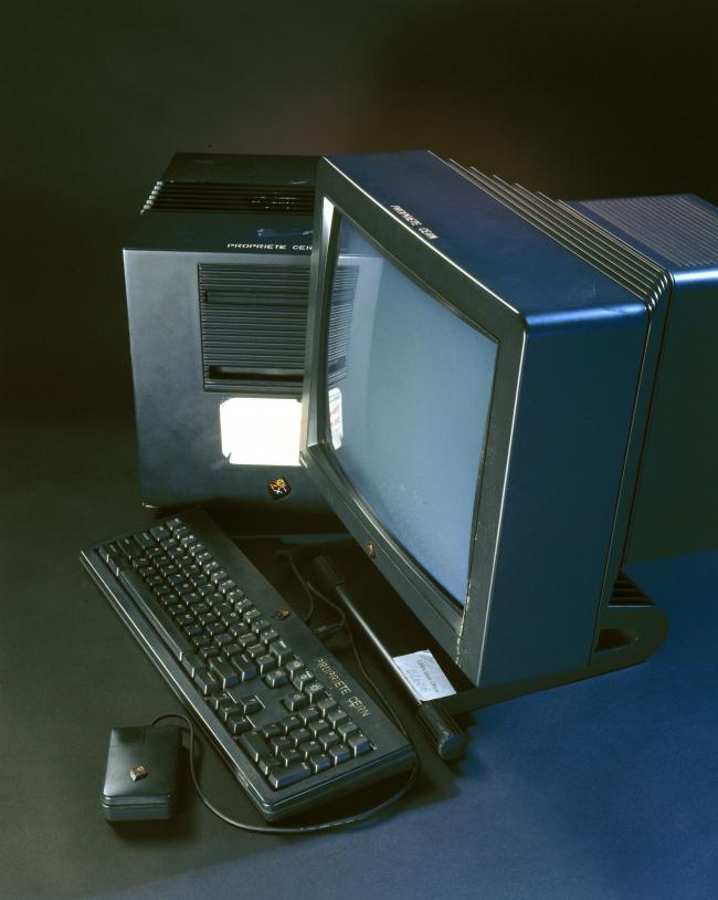NeXT bilgisayarı. Bu bilgisayar, 1980'lerin sonu ve 1990'ların başında www'yu geliştirmek için İngiliz bilim insanı Tim Berners-Lee tarafından CERN'de kullanıldı. Fotoğraf: Getty