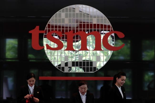 Tayvan, yarı iletken çip üretiminde dünyanın en önemli ülkelerinden biri.
